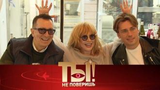 Отрыв Пугачёвой, интимные тайны Баскова исколько зарабатывают дети звезд
