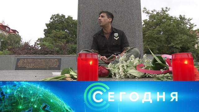 17 сентября 2019 года. 16:00.17 сентября 2019 года. 16:00.НТВ.Ru: новости, видео, программы телеканала НТВ
