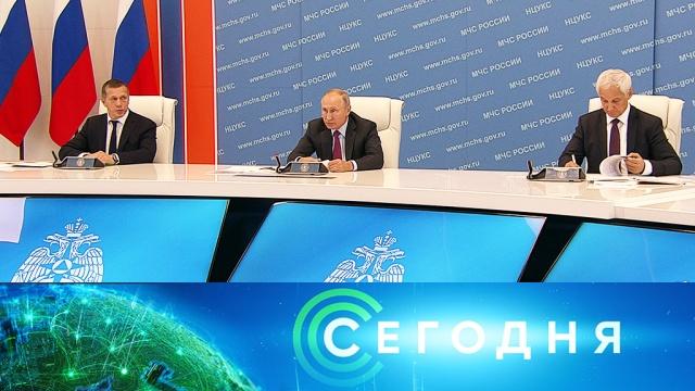 17 сентября 2019 года. 19:00.17 сентября 2019 года. 19:00.НТВ.Ru: новости, видео, программы телеканала НТВ