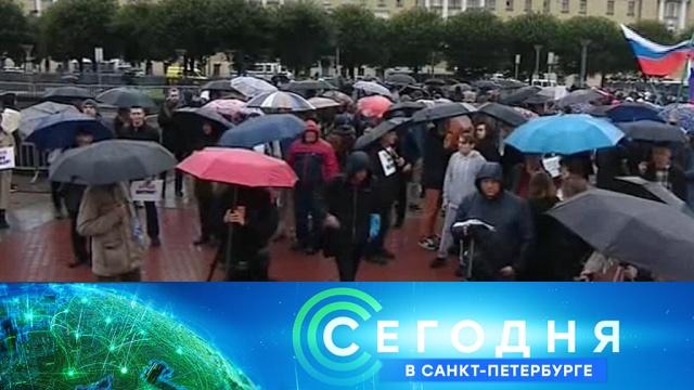 17 сентября 2019 года. 19:20.17 сентября 2019 года. 19:20.НТВ.Ru: новости, видео, программы телеканала НТВ