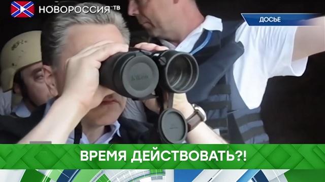 Выпуск от 17сентября 2019года.Время действовать?!НТВ.Ru: новости, видео, программы телеканала НТВ