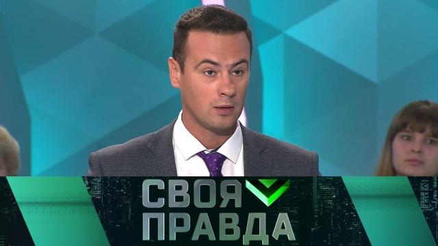 Выпуск от 17сентября 2019года.Почему Украина не хочет остановить войну вДонбассе?НТВ.Ru: новости, видео, программы телеканала НТВ