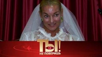 Почему уАнастасии Волочковой нервный срыв икто дарит бриллианты Маше Распутиной