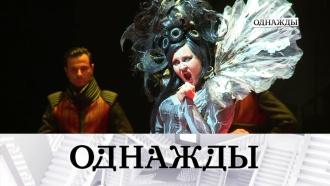 Выпуск от 18 сентября 2019 года.Триумф российского искусства в Эстонии.НТВ.Ru: новости, видео, программы телеканала НТВ