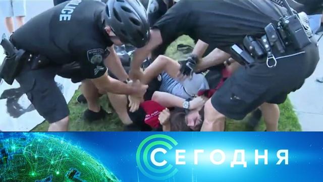 18 сентября 2019 года. 10:00.18 сентября 2019 года. 10:00.НТВ.Ru: новости, видео, программы телеканала НТВ