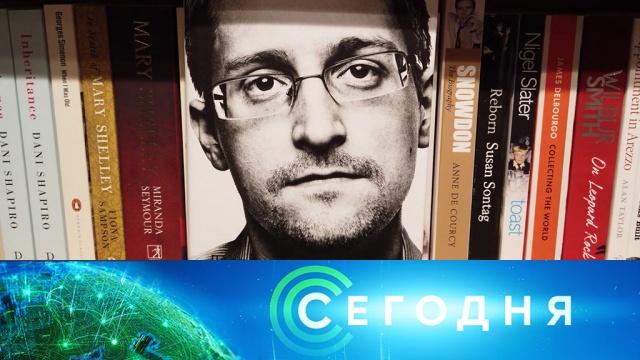 18 сентября 2019 года. 13:00.18 сентября 2019 года. 13:00.НТВ.Ru: новости, видео, программы телеканала НТВ