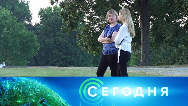 18 сентября 2019 года. 19:00.18 сентября 2019 года. 19:00.НТВ.Ru: новости, видео, программы телеканала НТВ