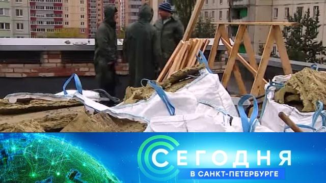 18 сентября 2019 года. 19:20.18 сентября 2019 года. 19:20.НТВ.Ru: новости, видео, программы телеканала НТВ