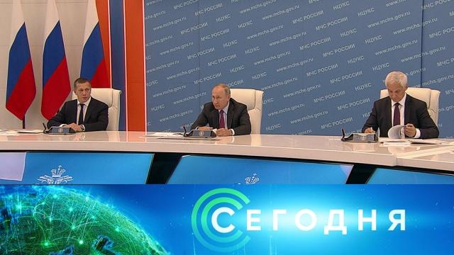 17 сентября 2019 года. 23:45.17 сентября 2019 года. 23:45.НТВ.Ru: новости, видео, программы телеканала НТВ