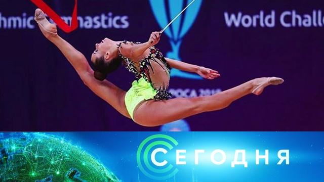 18 сентября 2019 года. 08:00.18 сентября 2019 года. 08:00.НТВ.Ru: новости, видео, программы телеканала НТВ