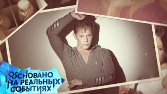 Все острые углы скандального любовного треугольника Вадима Казаченко— спонедельника впрограмме «Основано на реальных событиях».знаменитости, семья, скандалы, шоу-бизнес.НТВ.Ru: новости, видео, программы телеканала НТВ
