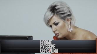 Сенсационная встреча Марии Максаковой смамой ибывшей женой Дениса Вороненкова— в«Новых русских сенсациях» на НТВ