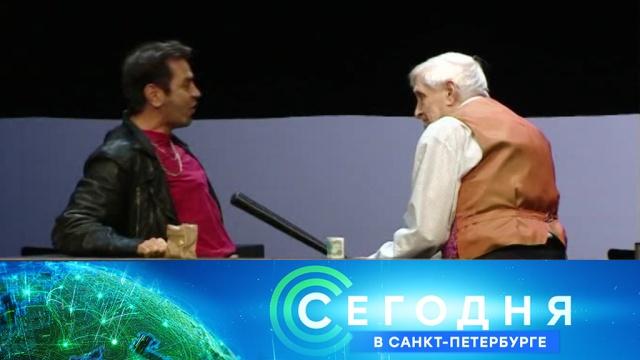 18 сентября 2019 года. 16:15.18 сентября 2019 года. 16:15.НТВ.Ru: новости, видео, программы телеканала НТВ