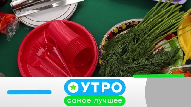18 сентября 2019 года.18 сентября 2019 года.НТВ.Ru: новости, видео, программы телеканала НТВ