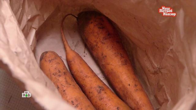Фермерские продукты: стоитли переплачивать за надписи «био» и«эко»?продукты.НТВ.Ru: новости, видео, программы телеканала НТВ