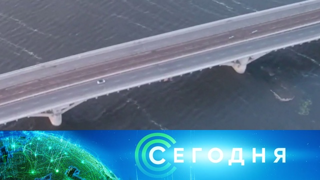 19 сентября 2019 года. 07:00.19 сентября 2019 года. 07:00.НТВ.Ru: новости, видео, программы телеканала НТВ