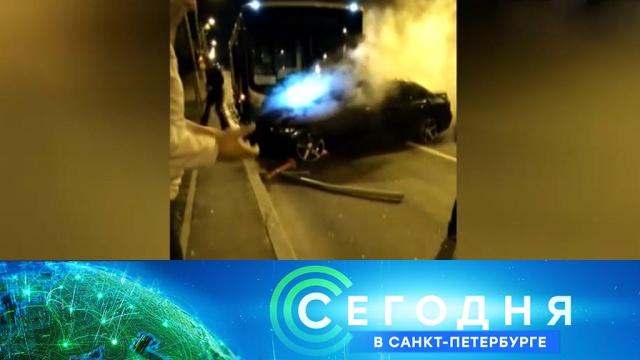 19 сентября 2019 года. 16:15.19 сентября 2019 года. 16:15.НТВ.Ru: новости, видео, программы телеканала НТВ