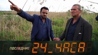 Выпуск от 21 сентября 2019 года.Выпуск №3.НТВ.Ru: новости, видео, программы телеканала НТВ