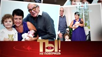 Новорожденная дочь Эммануила Виторгана ипенсия Анастасии Волочковой