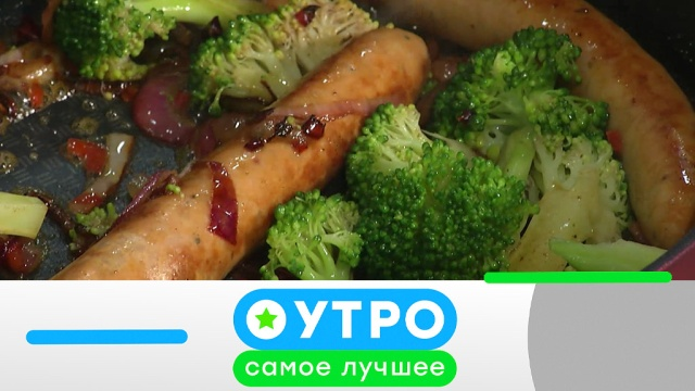 20 сентября 2019года.20 сентября 2019года.НТВ.Ru: новости, видео, программы телеканала НТВ