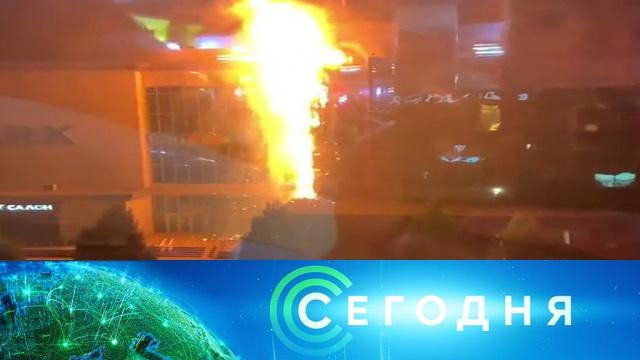20 сентября 2019 года. 07:00.20 сентября 2019 года. 07:00.НТВ.Ru: новости, видео, программы телеканала НТВ