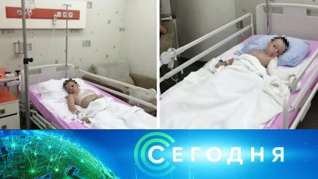 20 сентября 2019 года. 10:00.20 сентября 2019 года. 10:00.НТВ.Ru: новости, видео, программы телеканала НТВ