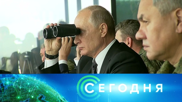 20 сентября 2019 года. 13:00.20 сентября 2019 года. 13:00.НТВ.Ru: новости, видео, программы телеканала НТВ