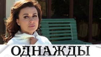 Анастасия Заворотнюк вспецвыпуске «Однажды…»— 21сентября в21:00на НТВ.знаменитости.НТВ.Ru: новости, видео, программы телеканала НТВ