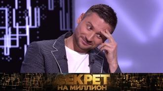 Сразу два «Секрета на миллион» сСергеем Лазаревым— ввоскресенье в14:00и 21:00на НТВ.интервью.НТВ.Ru: новости, видео, программы телеканала НТВ