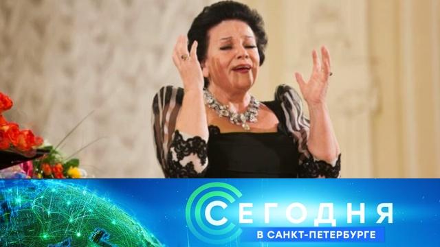 20 сентября 2019 года. 16:15.20 сентября 2019 года. 16:15.НТВ.Ru: новости, видео, программы телеканала НТВ