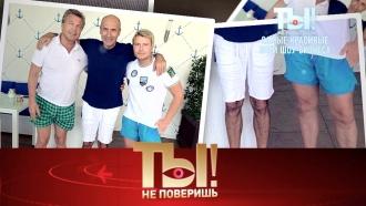 Самые красивые ноги <nobr>шоу-бизнеса</nobr> исекретная диета Филиппа Киркорова