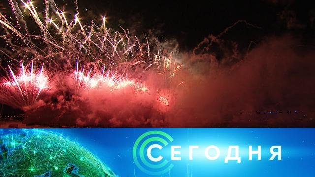 21сентября 2019года. 10:00.21сентября 2019года. 10:00.НТВ.Ru: новости, видео, программы телеканала НТВ