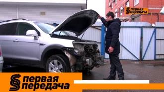 Выпуск от 22 сентября 2019 года.Как обманывают в автосервисах, ДТП с дракой и что делать, если на машину упал столб.НТВ.Ru: новости, видео, программы телеканала НТВ
