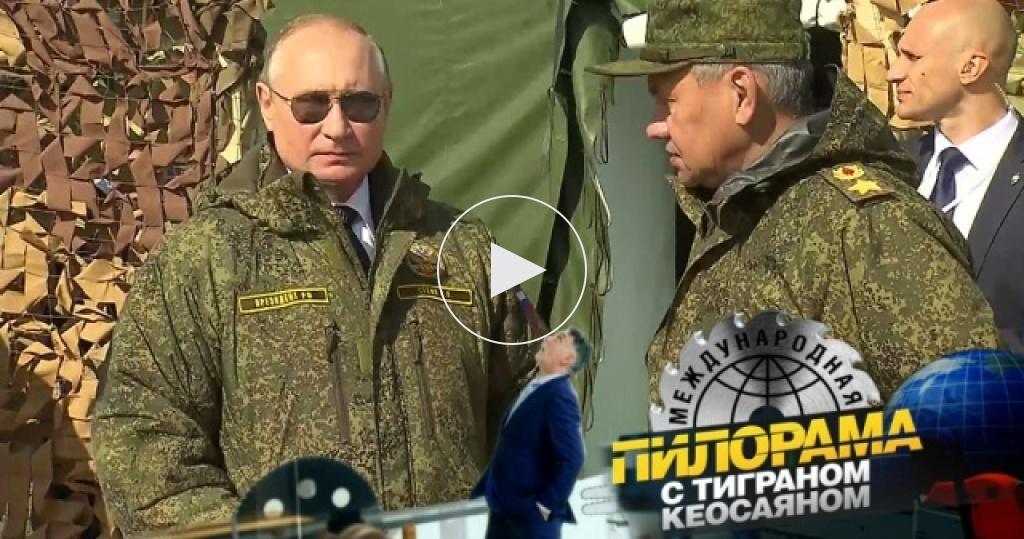 Как Владимир Путин иностранными войсками вОренбурге командовал?