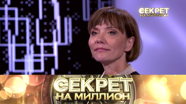 Екатерина Семёнова.Екатерина Семёнова.НТВ.Ru: новости, видео, программы телеканала НТВ