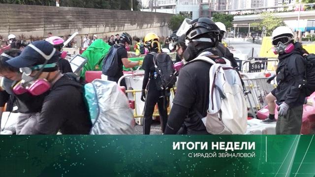 22 сентября 2019 года.22 сентября 2019 года.НТВ.Ru: новости, видео, программы телеканала НТВ
