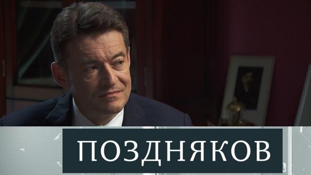 Андрей Каприн.Андрей Каприн.НТВ.Ru: новости, видео, программы телеканала НТВ