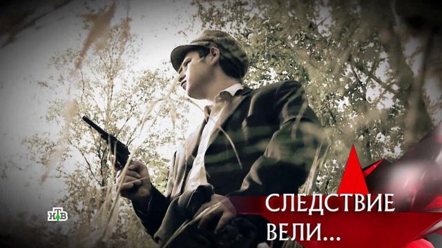 «Дьявол во плоти».«Дьявол во плоти».НТВ.Ru: новости, видео, программы телеканала НТВ
