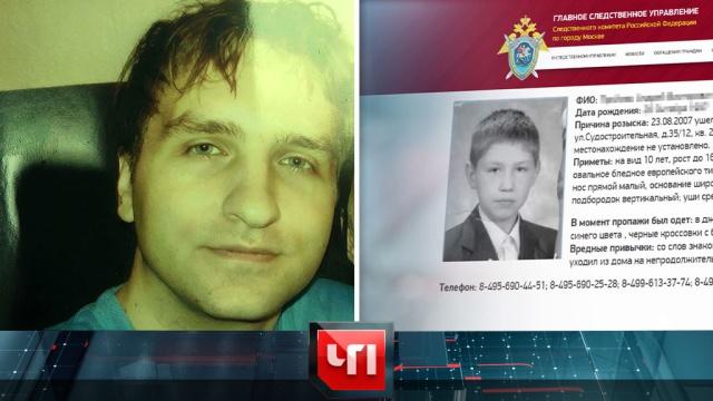 23 сентября 2019 года.23 сентября 2019 года.НТВ.Ru: новости, видео, программы телеканала НТВ