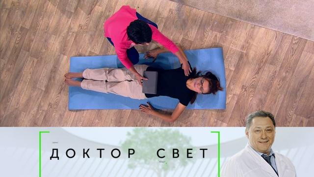 Выпуск от 27сентября 2019года.Что такое йога-терапия, все оязве желудка икак сохранить отношения.НТВ.Ru: новости, видео, программы телеканала НТВ