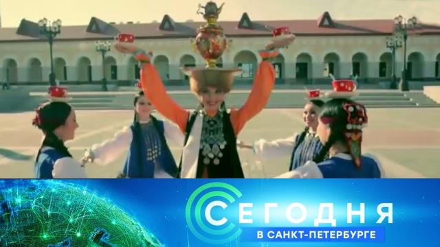 25сентября 2019года. 19:20.25сентября 2019года. 19:20.НТВ.Ru: новости, видео, программы телеканала НТВ
