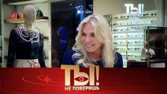 Как жена Валентина Юдашкина борется за плоский живот икто шпионит за Яной Рудковской