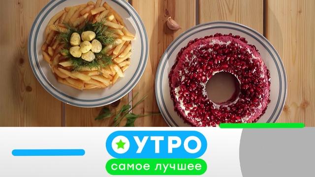 26 сентября 2019 года.26 сентября 2019 года.НТВ.Ru: новости, видео, программы телеканала НТВ