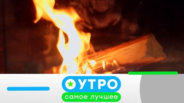 25 сентября 2019 года.25 сентября 2019 года.НТВ.Ru: новости, видео, программы телеканала НТВ