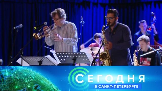 27 сентября 2019 года. 19:20.27 сентября 2019 года. 19:20.НТВ.Ru: новости, видео, программы телеканала НТВ