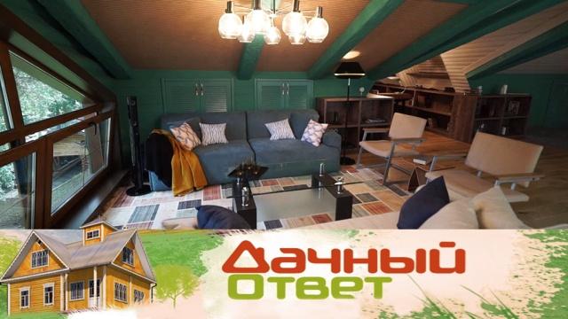 Выпуск от 29 сентября 2019 года.Мансарда с пятью зонами отдыха в тереме.НТВ.Ru: новости, видео, программы телеканала НТВ