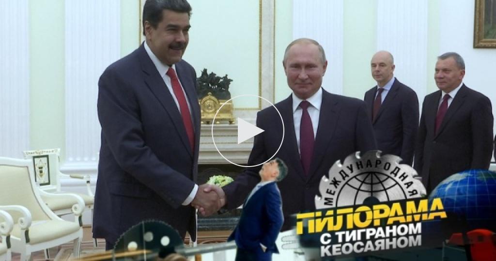 Трудный день Владимира Путина