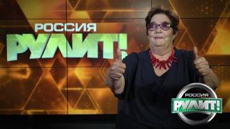 Пелагея Борисова— <nobr>бабушка-таксист</nobr> из Самарской области