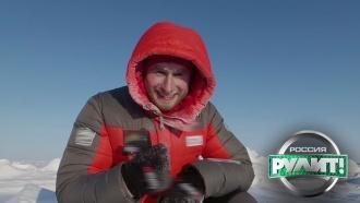 Богдан Булычёв из Ярославля— человек, который обогнал атомный ледокол на авто