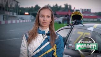 Анна Самохина— сотрудница банка из Москвы